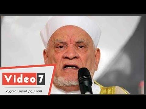 عمر هاشم مؤتمر الإفتاء يرد على فتاوى المتطرفين والإرهاب