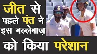 Rishabh Pant sledges Pat Cummins in Adelaide - Ind vs Aus Test Series 2018