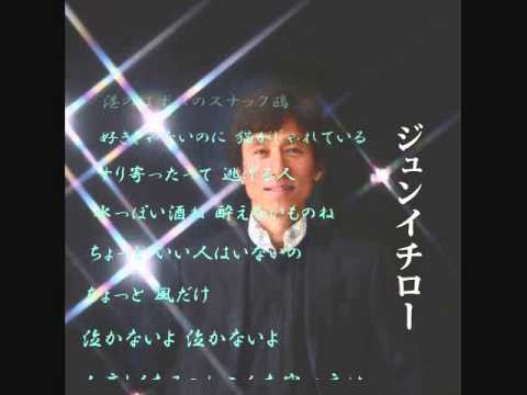 ジュンイチロー「砂時計」posted by Gromov6o
