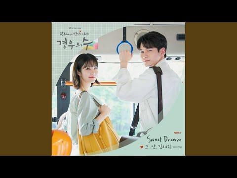 Youtube: Sweet Dream / J_ust & Kim Chae Won
