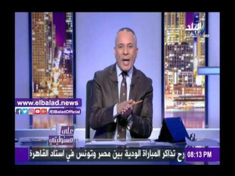 بدعم الصين .. مصر تنتج أول هاتف محمول منتصف 2017