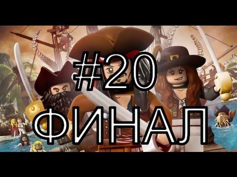 Видео Фильм pirates смотреть онлайн