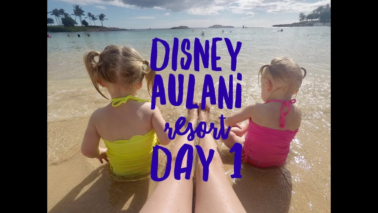 Image result for gardner quad squad disney aulani
