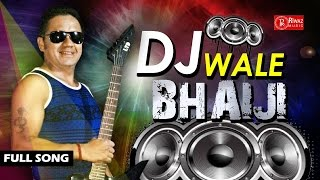 "Here is the new garhwali album of bhawan singh negi ""dj wala bhaiji"" 1st official song from ""nisha band"" subscribe for instant updates and notification..."