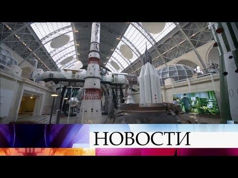 На ВДНХ открыт исторический павильон «Космос».