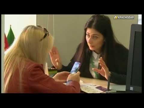 Первышов принял участие в открытии «офиса будущего» Сбербанка в Краснодаре