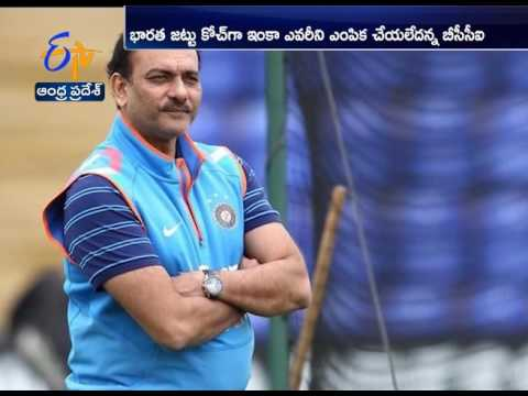 No decision on new Team India coach yet, says BCCI