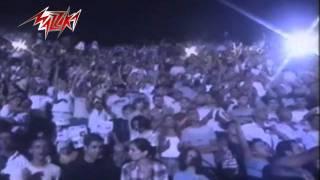 Tekdar Tetkalem - Amr Diab تقدر تتكلم - حفلة - عمرو دياب