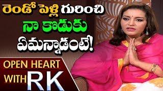 రెండో పెళ్లి గురించి నా కొడుకు ఏమన్నాడంటే | Renu About Akira Nandan reaction | Open Heart With RK