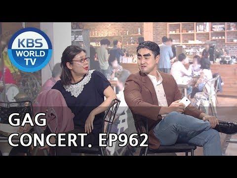 Gag Concert | 개그콘서트 [ENG/2018.08.25]
