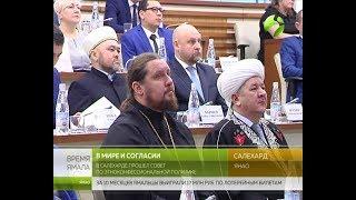 В Салехарде прошёл Совет по этноконфессиональной политике