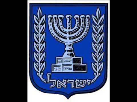 הפשע הגדול ביותר בתולדות מדינת ישראל !