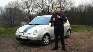 Детальный обзор Volkswagen Lupo