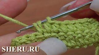 Вязание крючком полустолбика. Урок 9. Для начинающих