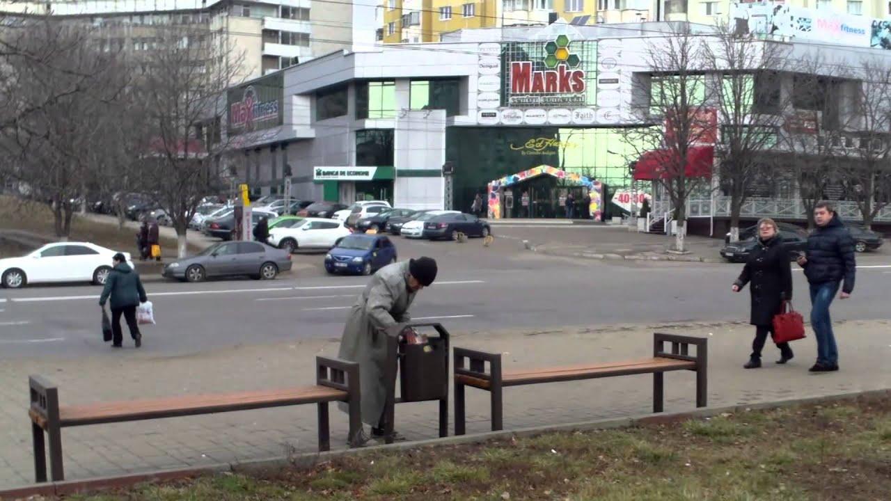 Nu mai aruncați gunoi pe jos la stația Miron Costin!