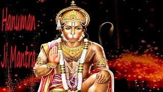 Pavan Putra Hanuman Ji Mantra | Hanuman Ki Puja Vidhi! | Exclusive Song