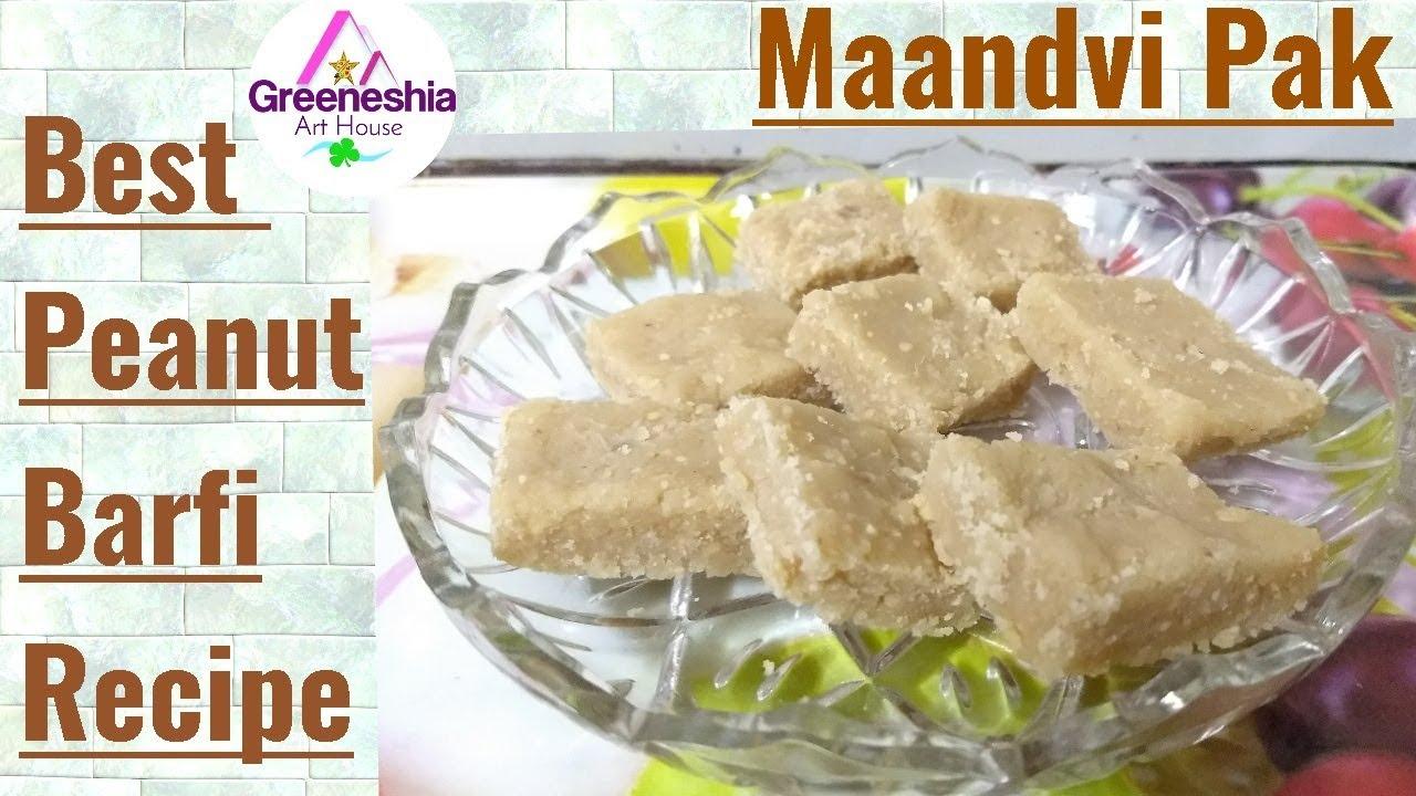 Peanut barfi / Mandvi pak recipe / Moongfali ki barfi / farali recipe / peanut burfi recipe