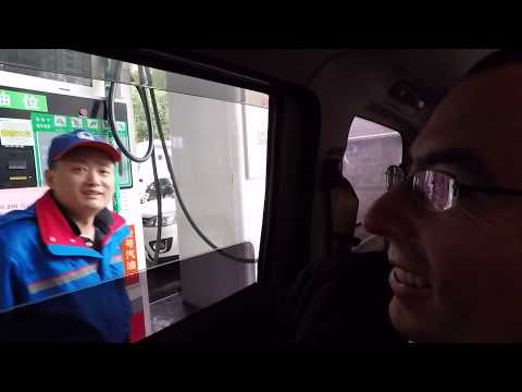 Oil fuel station scam in China- they add something to the oil?
