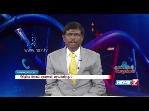 Diabetes: Symptoms, causes and treatment advancements 1/4 | Doctoridam Kelungal | News7 Tamil