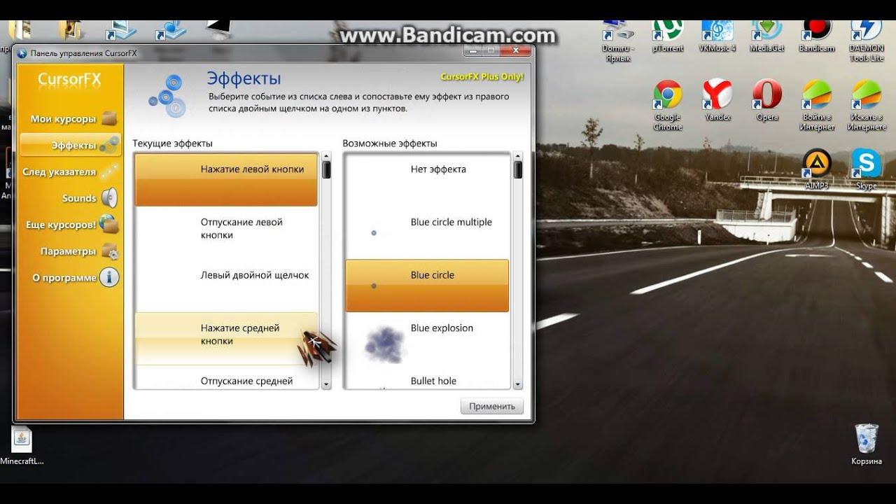 Иконки для windows 10 для iconpackager