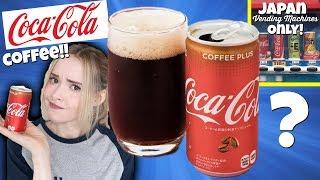 Coca-Cola Coffee in Japan (Taste Test)