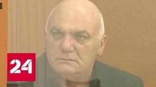 Бизнесмен, захвативший заложников в банке, попросил следователя стать на свою сторону