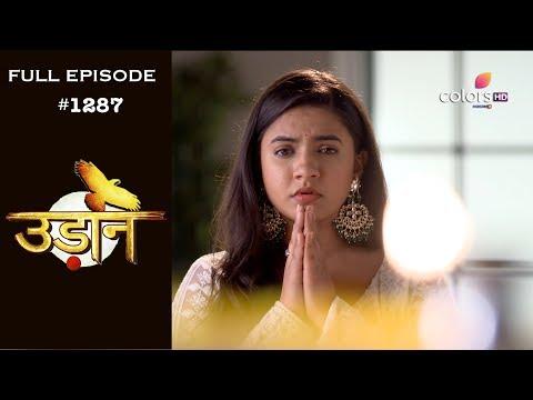 Mahasangam - Udann Sapnon Ki & Ishq Mein Marjawan - 28th March 2019 - महासंगम - Full Episode
