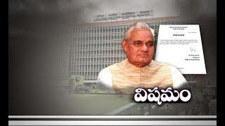 Atal Bihari Vajpayee Health Condition Critical