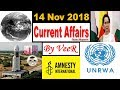 Download mp3 14 November 2018 Current Affairs | Daily Current Affairs, PIB, Nano Magazine, Detail Study in Hindi for free