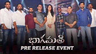 Bhaagamathie Movie Pre Release Event Highlights | Anushka Shetty | TFPC