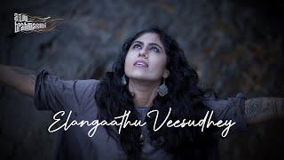 Elangaathu Veesudhey - Anju Brahmasmi