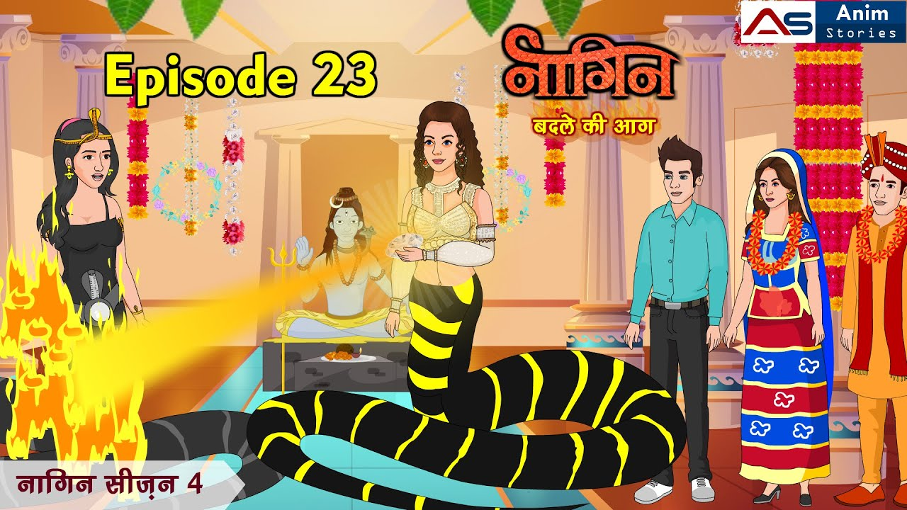 नागिन सीजन 4_(Episode_23) | Hindi Kahani | Love Story | Anim Stories