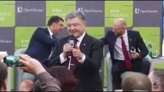 видео порошенко и безвизовый режим