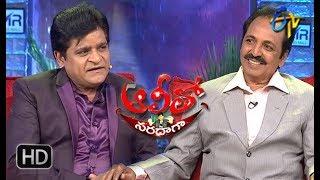 Alitho Saradaga| 9th April 2018   | Narasimha Raju  | ETV Telugu