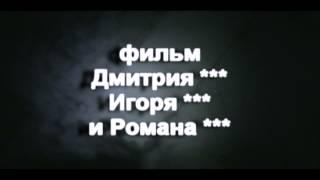 """Трейлер фильма """"этаж ниже"""""""