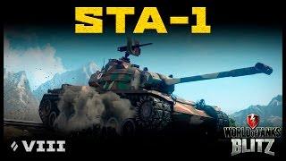 Обзор STA-1 - Скиллозависимый [WoT: Blitz]