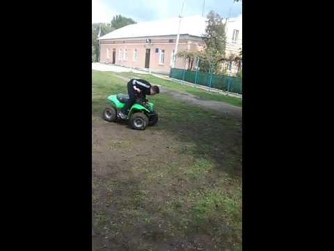 Квадроцикл Kazuma 2