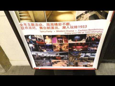 Shanghai Post Museum - Shanghai - China (2)