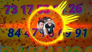 Qayamat Qayamat fast Bass dance mix DJ JITU BHAI