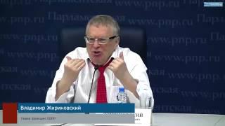 Пресс-конференция Владимира Жириновского, посвященная 25-летию деятельности ЛДПР