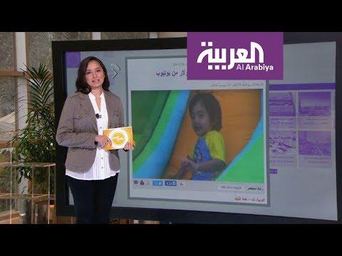 صباح العربية: طفل يعرض ألعابه ويجني 11 مليون دولار في سنة