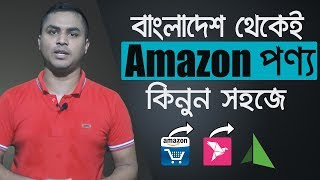 How to Buy Amazon Product from Bangladesh [backpackbang] Bangla Tutorial