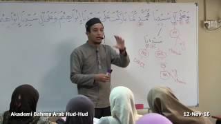 Kelas Bahasa Arab Al-Quran: Ustaz Hanif Shafie (12/11/16)