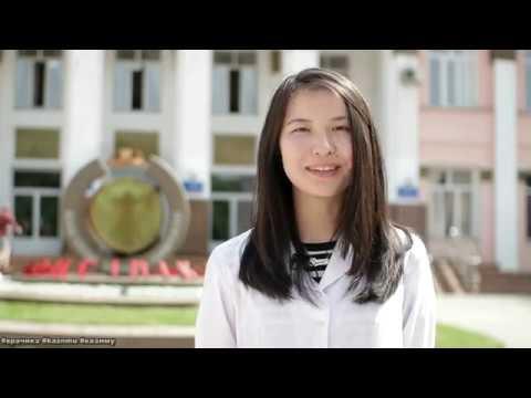Видео-поздравление с Днем медицинского работника