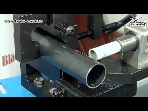 Видео Цена трубы стальная 20 мм в розницу