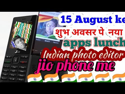 Jio Phone Me Photo Par Name Kaise Likhe// How To Photo Edit In Jio Phone