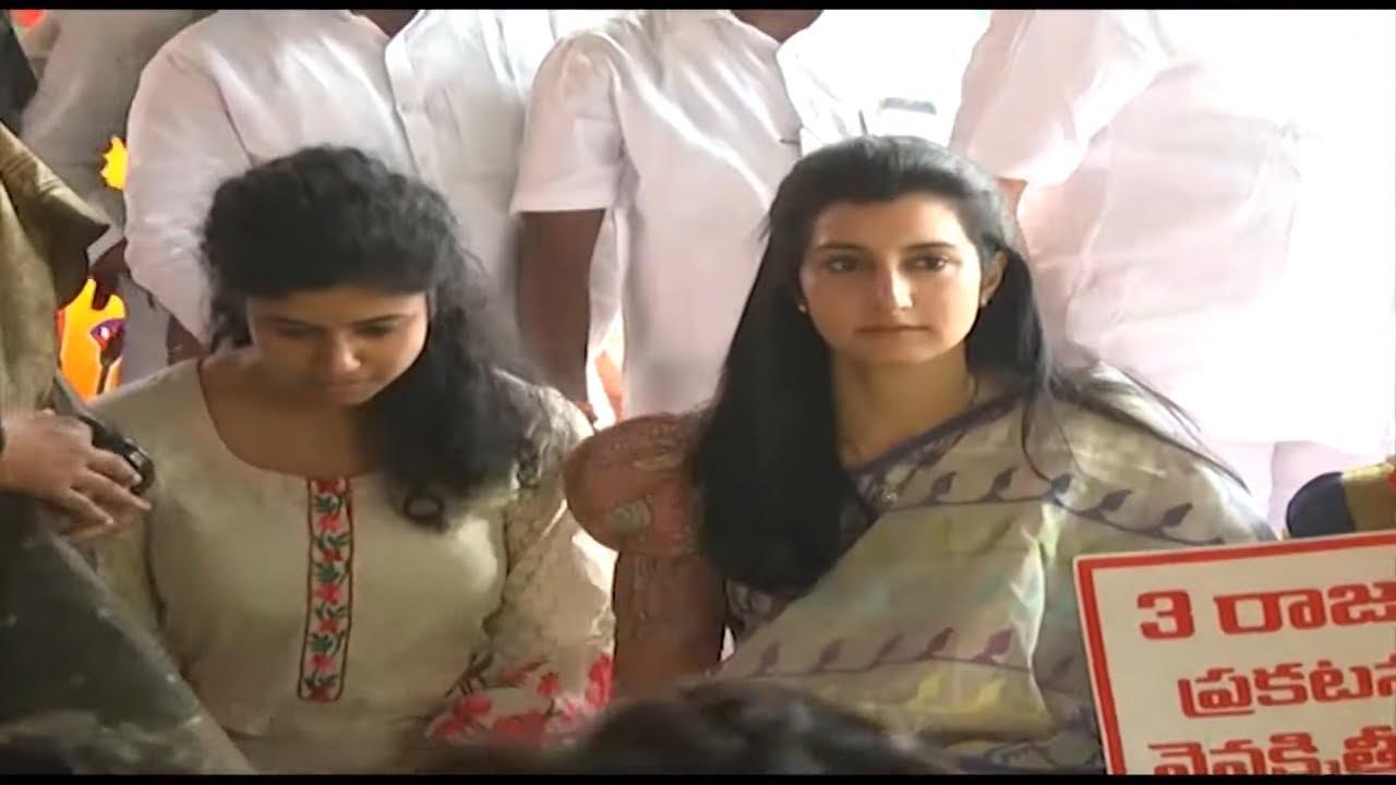 Image result for brahmani nara at amaravathi