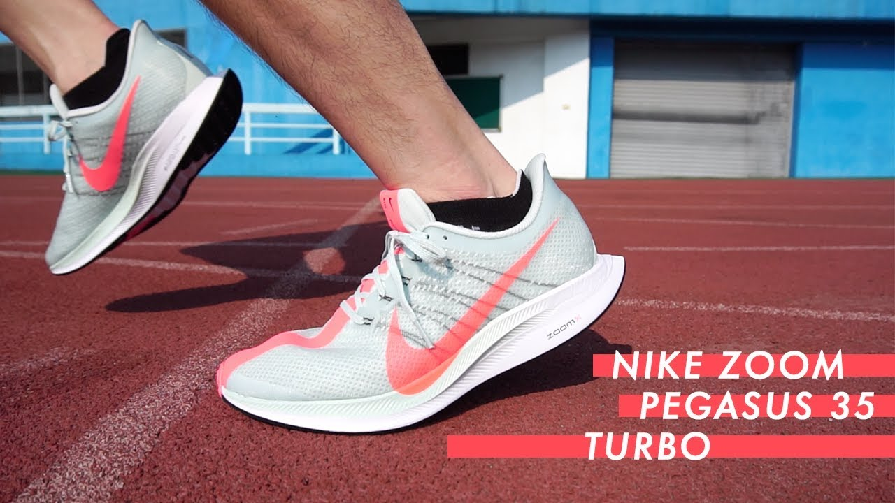 huge discount bd31c abab6 Nike Zoom Pegasus 35 Turbo 鞋評 / Performance Review