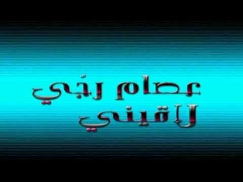 Issam Rajji - La'ini عصام رجي ـ لاقيني (Elias Rahbani)