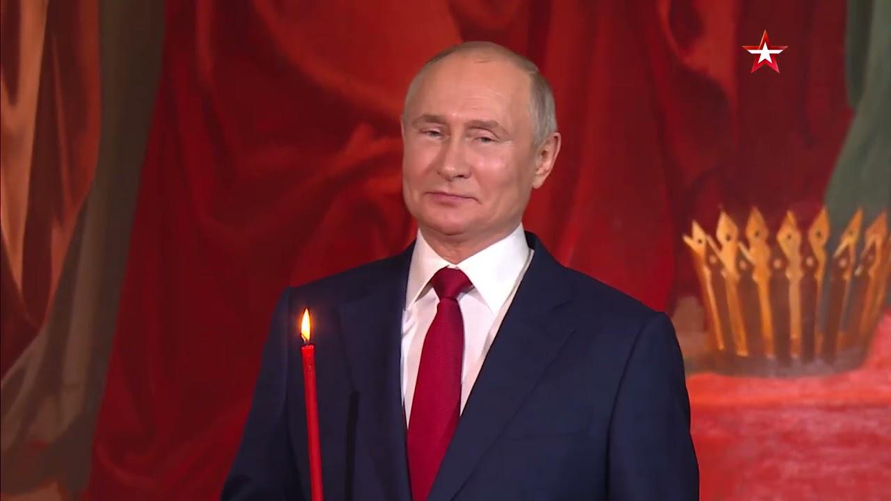 Путин посетил пасхальную службу в храме Христа Спасителя